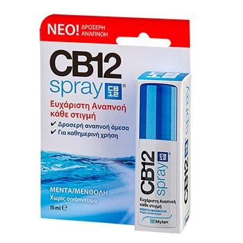 CB 12 Spray για Δροσερή αναπνοή - 15ml