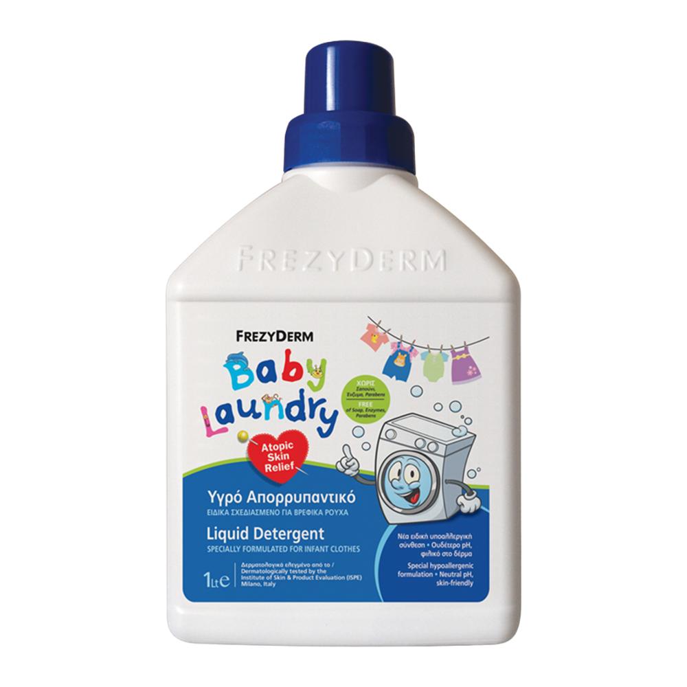 FREZYDERM Baby Laundry Υγρό Απορρυπαντικό Ειδικά Σχεδιασμένο Για τα Βρέφη 1lt