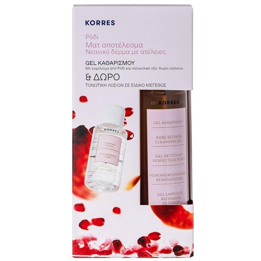 KORRES Set Ρόδι, Gel Καθαρισμού - 200ml & ΔΩΡΟ Ρόδι Τονωτική Λοσιόν - 30ml