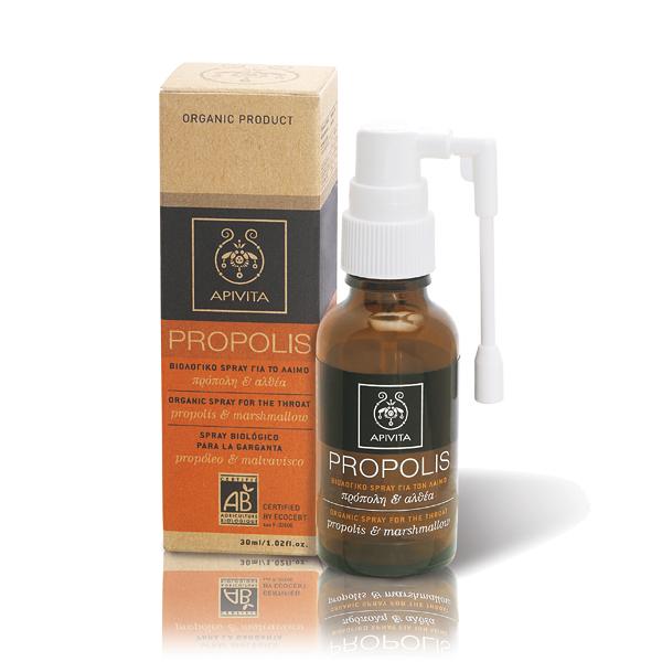 APIVITA Βιολογικό Spray Για Τον Λαιμό Με Πρόπολη & Αλθαία 30ml
