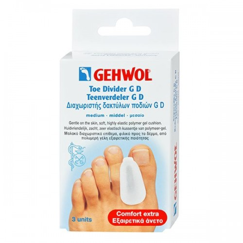 Gehwol Toe Divider GD Medium Διαχωριστής δακτύλων ποδιού GD Μεσαίου μεγέθους,3τεμ