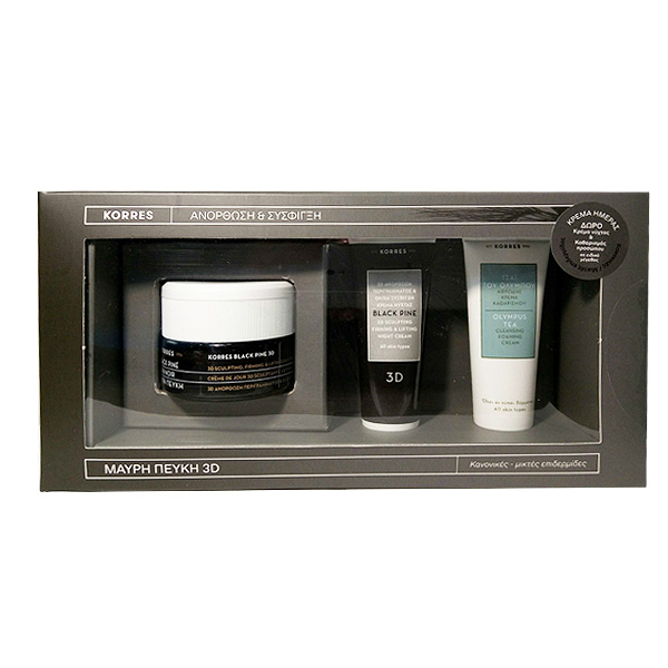 KORRES Σετ  Μαύρη Πεύκη Ανόρθωση & Σύσφιγξη, Black Pine 3D Day Cream - 40ml & ΔΩΡΟ Black Pine Night Cream -16ml & Olympus Tea Cleansing Foaming Cream - 16ml