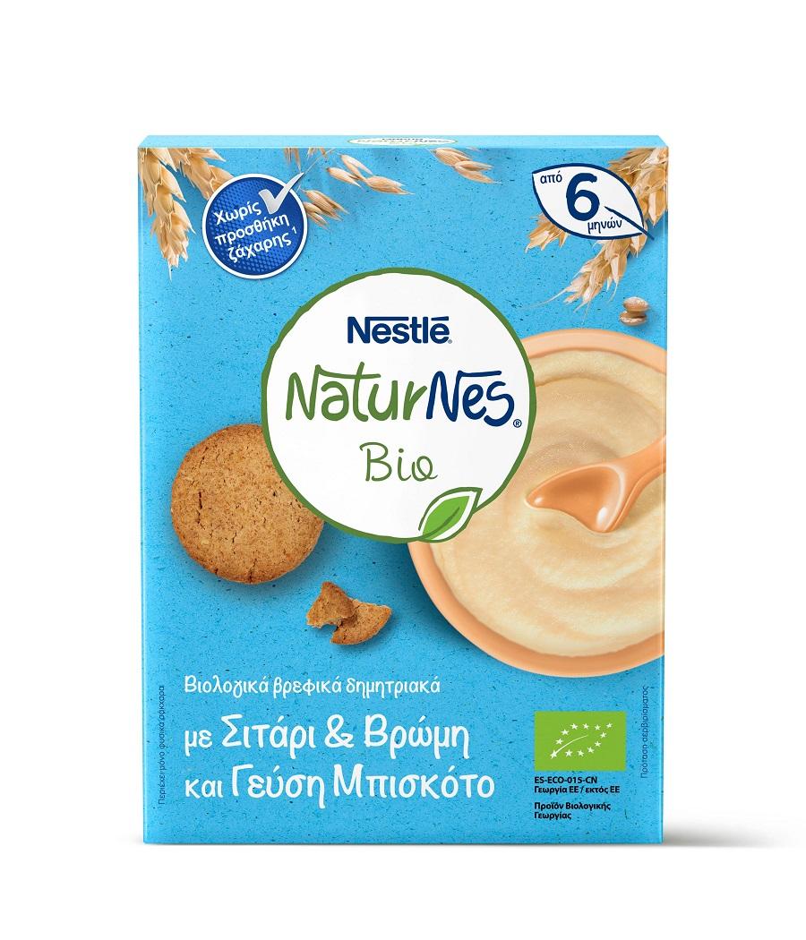 NESTLE NatureNes Bio, Βιολογικά Βρεφικά Δημητριακά Χωρίς Γάλα, Βρώμη Μπισκότο - 200g