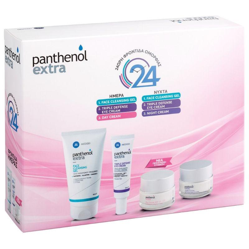 PANTHENOL EXTRA Σετ 24Ωρη Φροντίδα Ομορφιάς