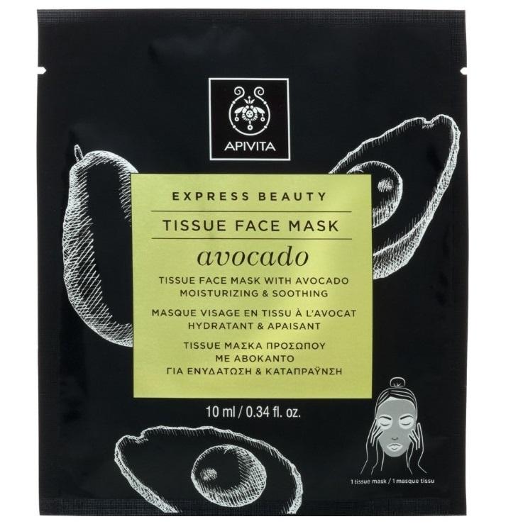 APIVITA Tissue Face Mask, Μάσκα Προσώπου Αβοκάντο - 10ml