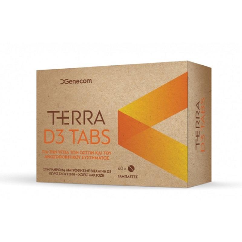 GENECOM Terra D3, Συμπλήρωμα Διατροφής με Βιταμίνη D3 - 60tabs