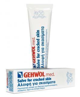 GEHWOL Med Salve For Cracked Skin - 125ml