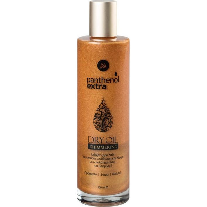 PANTHENOL EXTRA Shimmering Dry Oil - Ιριδίζον ξηρό λαδι για πλούσια ενυδάτωση και λάμψη σε πρόσωπο σώμα και μαλλιά 100ml
