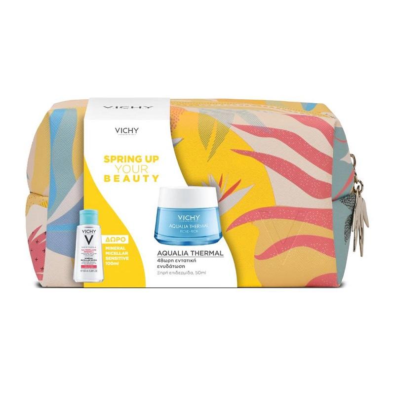 VICHY Σετ Spring Up Your Beauty, Aqualia Thermal Rich Κρέμα για Ξηρή Επιδερμίδα - 50ml & Δώρο Νεσεσέρ & Mineral Micellar Water - 100ml