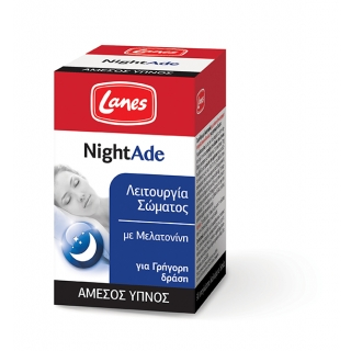 LANES NightAde, Συμπλήρωμα Διατροφής με Μελατονίνη - 90 υπογλώσσια δισκία