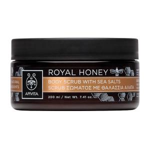 APIVITA Royal Honey Body Scrub with Sea Salts, Scrub Σώματος με Θαλάσσια Άλατα  - 200ml