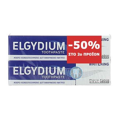 ELGYDIUM Promo Whitening 2x100ml Με 50% Στο 2ο Προϊόν