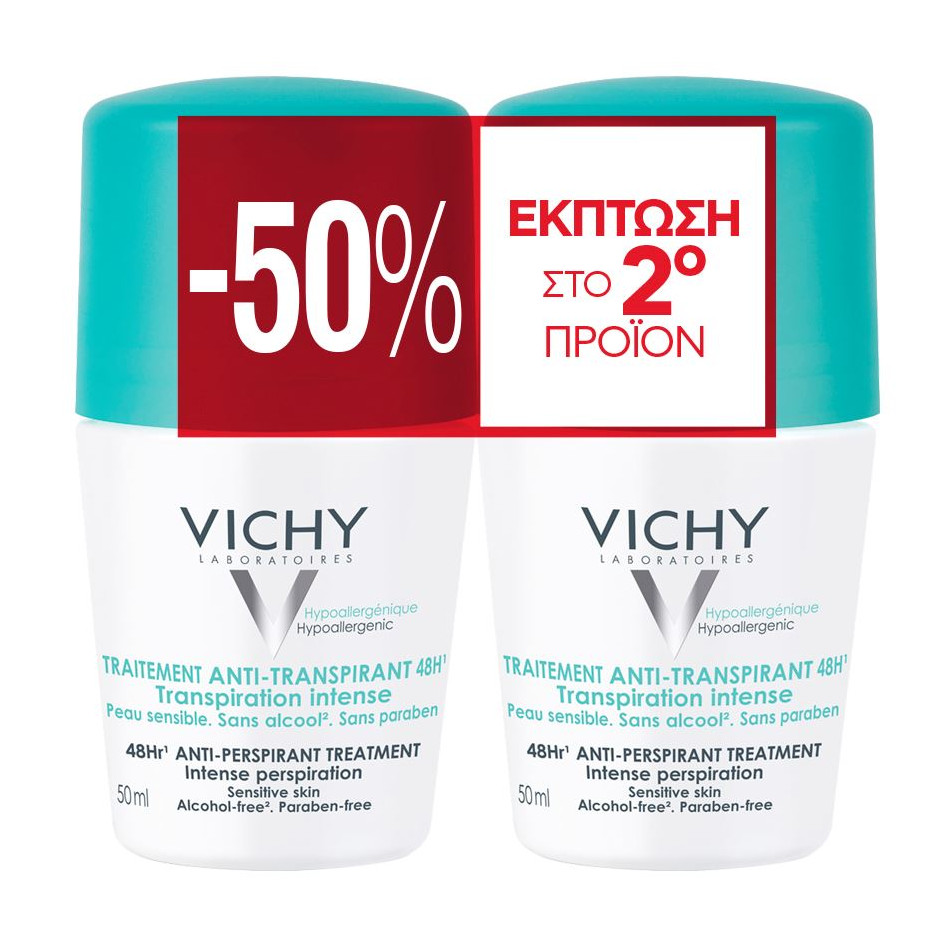 VICHY Deodorant Roll- On, Αποσμητικό Κατά των Σημαδιών 48h - 2 x 50ml -50% στο 2ο