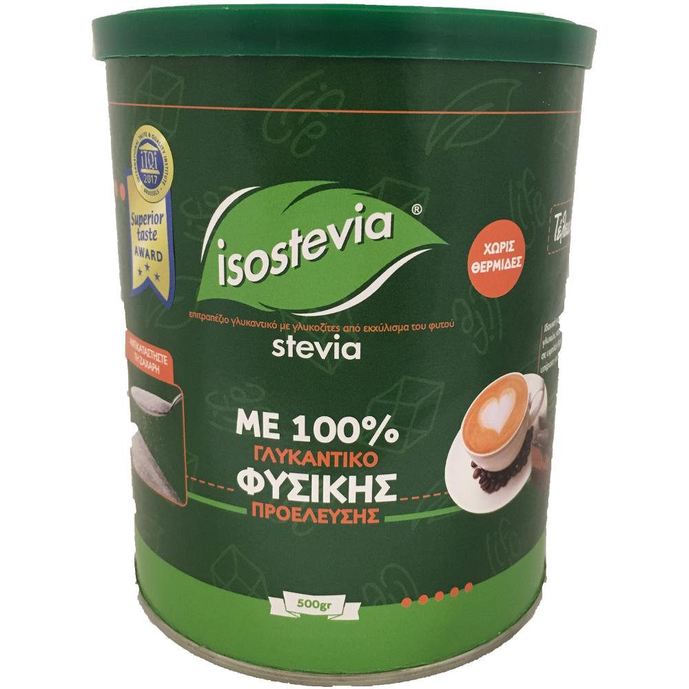 ISOSTEVIA Σκόνη 500γρ