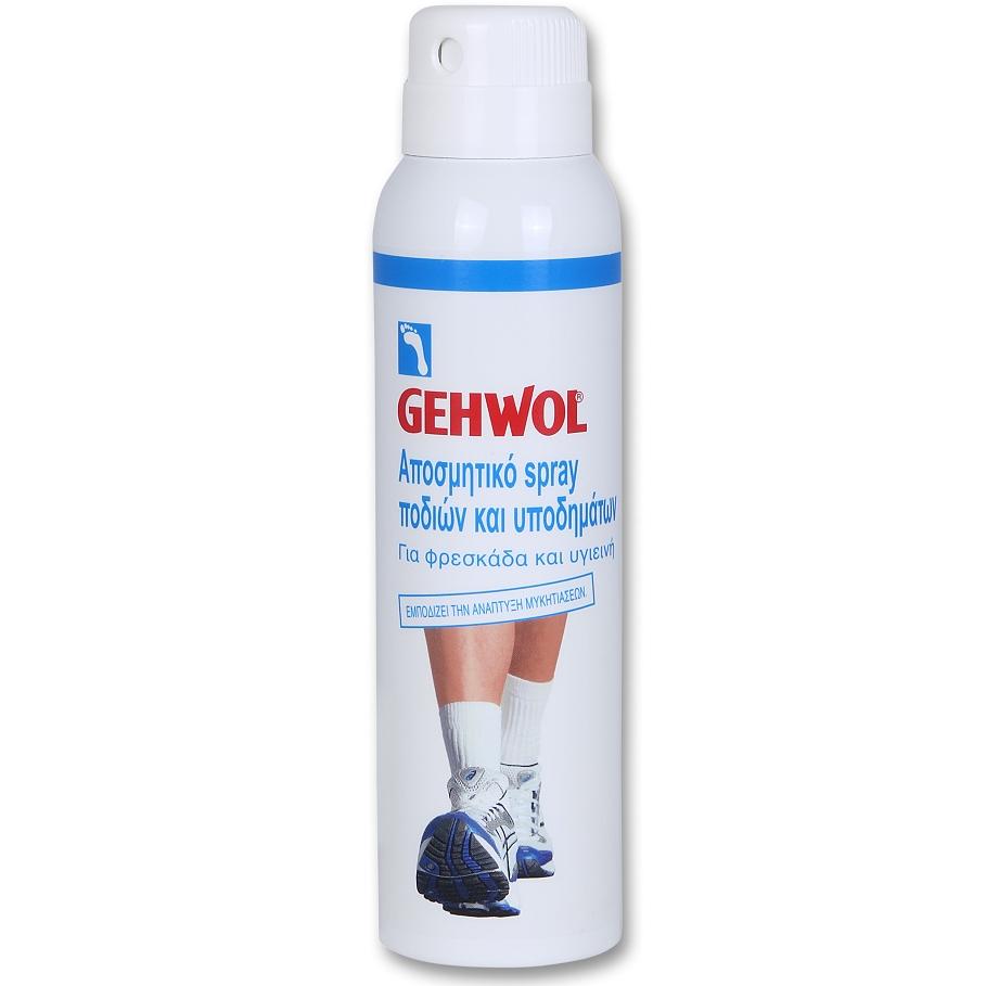 GEHWOL Αποσμητικό Spray Ποδιών & Υποδημάτων 150ml