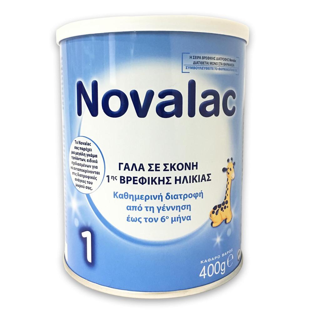 NOVALAC 1 Γάλα 1ης Βρεφικής Ηλικίας  0-6ο Μήνα - 400γρ