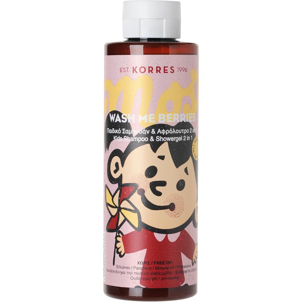 KORRES Wash Me Berries Παιδικό Σαμπουάν & Αφρόλουτρο 2 σε 1 250ml