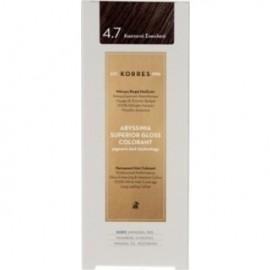 KORRES Βαφή Μαλλιών Abyssinia Superior Gloss Colorant Καστανό Σοκολατί 4.7 50ml