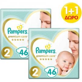 PAMPERS Premium Care No 2 (4-8 Κg) - 46τμχ, 1+1 Δώρο