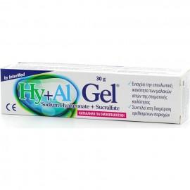 INTERMED Hy +Al Gel Επούλωσης Μαλακών Ιστών Στοματικής Κοιλότητας  - 30gr