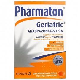 PHARMATRON Geriatric με Ginseng G115 -20 αναβράζοντα δισκία