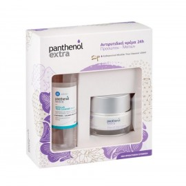 PANTHENOL EXTRA Σετ Face & Eye Cream 24h - 50ml & Δώρο Micellar True Cleanser - 100ml