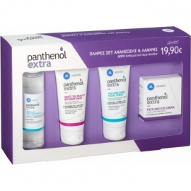 PANTHENOL Extra Set Face and Eye Cream, Facial Scrub, Beauty Intensive Mask & Micellar True Cleanser 3in1