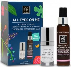 APIVITA Promo με 5 Action Eye Serum  Ορός Ματιών με Λευκό Κρίνο 15ml & ΔΩΡΟ Gentle Eye Make Up Remover 100ml