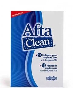 UNI-PHARMA Afta Clean 10 Στοματικά Επιθέματα Για Στοματικά Έλκη Με Υαλουρονικό Οξύ