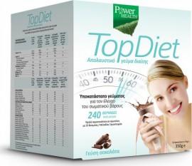 Power Health - Power Top Diet, Υποκατάστατο Γεύματος με γεύση Σοκολάτα,10 Φακελάκια Χ 35gr