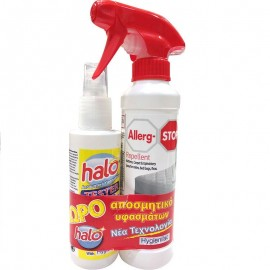 ALLERG STOP Repellent Βιοκτόνο Απωθητικό Σπρέι - 250ml + Δώρο Halo Fabric Refresher -150ml