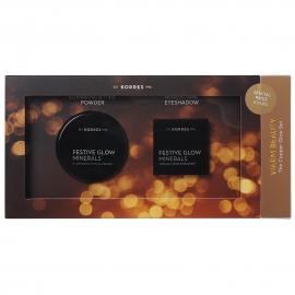 KORRES  Warm Beauty Copper Glow, Σετ Μακιγιάζ με Σκιά Ματιών και Πούδρα Λάμψης