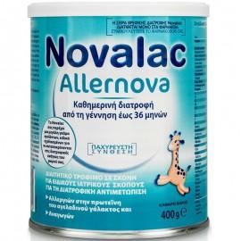 NOVALAC Allernova, Υποαλλεργικό Γάλα - 400gr