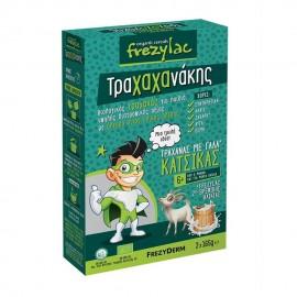 FREZYLAC Τραχαχανάκης Βιολογικός Τραχανάς με Βιολογικό Κατσικίσιο Γάλα - 2x165gr