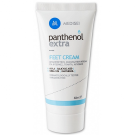PANTHENOL EXTRA Feet Cream 60ml