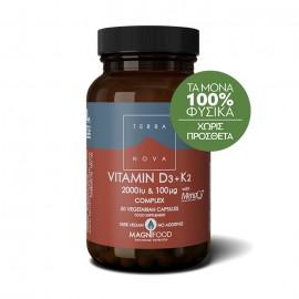 TERRANOVA Vitamin D3 2000iu & K2 (as MenaQ7®) 100 µg Complex - 50 κάψουλες