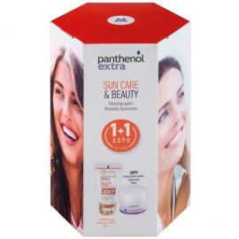 PANTHENOL EXTRA Sun Care & Beauty Color spf30 50ml & ΔΩΡΟ Face & Eye Cream 24h 50ml