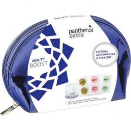 PANTHENOL EXTRA  Beauty Boost Νεσεσέρ Σύστημα Αντιγήρανσης & Σύσφιξης