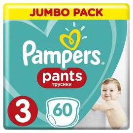 PAMPERS Pants No 3, 6-11 kg Jumbo Pack - 60τμχ