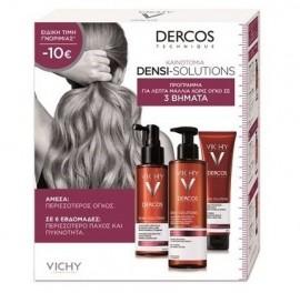 VICHY Dercos Densi-Solutions, Πρόγραμμα για Λεπτά Μαλλιά με Lotion 100ml, Σαμπουάν 250ml & Balm 150ml