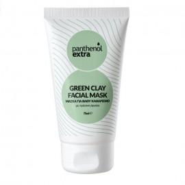 PANTHENOL EXTRA Green Clay Facial Mask, Μάσκα Καθαρισμού - 75ml