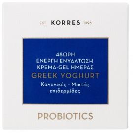 KORRES Greek Yoghurt, Κρέμα Gel Ημέρας 48ωρη Ενυδάτωση - 40ml