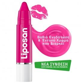 LIPOSAN Crayon Lipstick Hot Pink - 3g