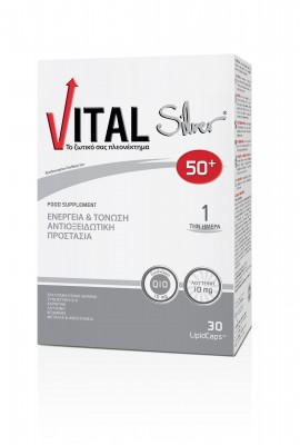 VITALPLUS VITAL SILVER 50+ 30CAPS
