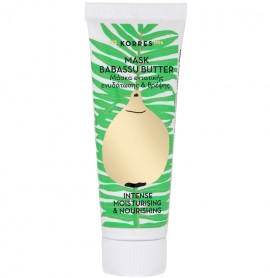 KORRES Babassu Butter - Μάσκα Εντατικής Ενυδάτωσης & Θρέψης 18ml