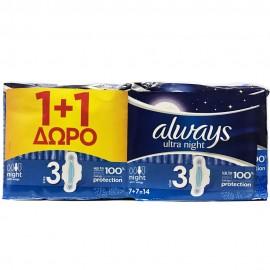 ALWAYS Ultra Night Size 3 Σερβιέτες με Φτερά 2x7 Τεμάχια 1+1 Δώρο