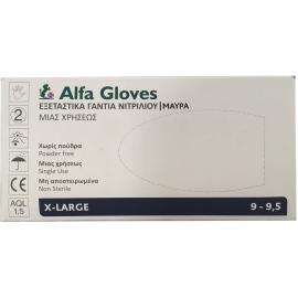 ALFA GLOVES Εξεταστικά Γάντια Νιτριλίου μιας Χρήσης Μαύρα Extra Large 100τμχ