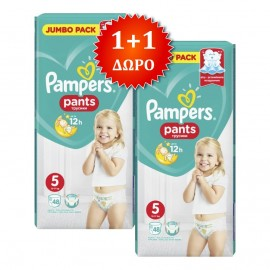 PAMPERS Pants No 5, 12-17kg Jumbo Pack - 48τμχ, 1+1 Δώρο