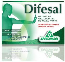 SPECCHIASOL Difesal, Ενίσχυση Ανοσοποιητικού - 30tabs