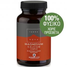 TERRANOVA Magnesium Calcium Complex 500mg 50Caps
